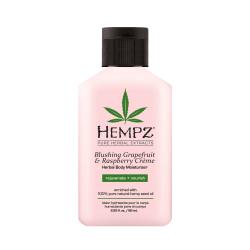 Hempz Grapefruit Raspberry Body Moisturizer 66ml